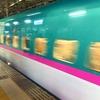【東京・仙台の新幹線代を安く!】オトクな週末パスのススメ
