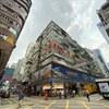 【iPhone 11】超広角カメラで香港を撮ってみた