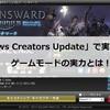 「Windows10 Creators Update」で実装されたゲームモードでスコアが伸びるのか!?衝撃の事実が発覚!