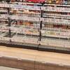【パン】台風特需について【養生テープ】