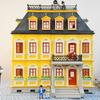 Playmobil 5301 黄色いマンション
