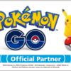 インフォリッチ、Charge SpotがPokémon Goのオフィシャルスポンサーになったことを正式発表。全国各地のバッテリースタンドがポケストップに。