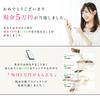 毎日スマホのボタンを押す!簡単作業で日給5万円保証ビジネス!