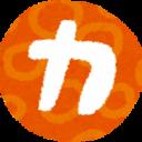選択した画像 Inkscape 歯車 無料アイコンダウンロードサイト