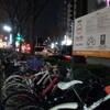 駐輪場:新宿二丁目交番近くの駐輪場