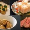 おせち料理のレシピのまとめ:お煮しめ・奉書巻き・松風焼き