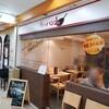 【東京】ご飯への味付けで食べる炒飯。4段階の味の変化もおもしろい。