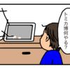 トミカ博 in YOKOHAMA 2019の思ひ出