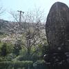 中岡慎太郎記念公園