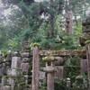 【和歌山】高野山・奥之院の少し怖い七不思議を巡ろう!