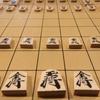 4月25日【昨日何が起こったか?】中学生棋士の藤井四段が羽生三冠を破る!