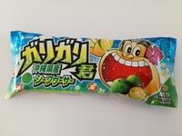 セブン限定「ガリガリ君」沖縄県産シークヮーサーは、丸ごとシークヮーサーを食べている気分になれる件。