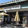 【OWRTW世界一周】64・Jersey Joe's Hoagies & Cheesesteaks (フィリーチーズステーキ) [SanCarlos,CA]