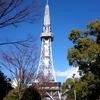 1月13日(土)名古屋へ行ってきました