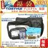 限定カラーオカッパリバッグやルアーなどが入った「DSTYLE 2020年福袋」通販予約受付開始!