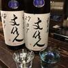 【文佳人類学】吟醸&純米を新酒と1年熟成でそれぞれ飲み比べてみた結果【27、28BY】