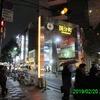 仙台国分町