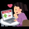【2019】PC初心者がブログ開設3週間 で「Amazonアソシエイト」に 合格した話