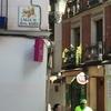 スペイン旅行記 その26 プラド美術館と土曜のグランビア通り