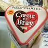その356 #40 【フランスのチーズ】