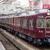 阪急、今日は何系?366…20210111