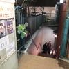 【芝居】スズキプロジェクトバージョンファイブ本公演「Another-D」(アナザー・ディー)2017.1.25(水)中目黒ウッディシアター