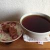 いただいた梅干と、バングラデシュの紅茶