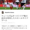 平野将弘コーチに教えてもらったスモールサイドゲーム