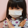 インフルエンザのお薬が苦くて飲めない!子供にタミフルを選んだ正直な感想