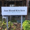 チキン南蛮は安定の美味しさです@ジュンブレンドキッチン