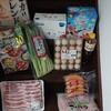 コストコ購入品  ~2020/8/16  食料品編②~