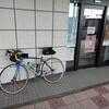 GWサイクリング その2 - 0503 湯河原→磐田