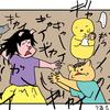 【子育て漫画】ねないこだれだ?うちの子だー!!赤ちゃんの育て方