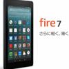 【タブレット】アマゾンfire7【5か月目】