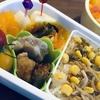 お弁当のおかずにピーマン👀💦苦味を抑えてピーマン嫌い克服✨