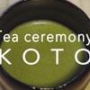茶道体験古都は、4周年を迎えました。