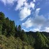 神明温泉♨️湯元すぎ嶋さんへ日帰り温泉の旅🌸