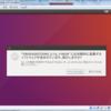 【VirtualBox】Ubuntuインストール後に行ったこと