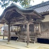 星尾神社( 井原市美星町星田5276)