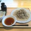 【長野市】そばカフェen ~住宅街に佇む静かなお蕎麦屋さん!レベル高いです~