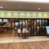 池袋のGLOCAL CAFEは色々なシーンで使えてゆったりとした時間が過ごせるカフェ