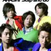 【嵐】嵐のシングルで1番好き!シングル「Step and Go」全曲レビュー