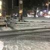 松江駅前 海鮮鉄板  やまおか食堂