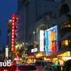 【おでかけ】沖縄県民が那覇にお泊まりしました  国際通り周辺でびっくりしたこと
