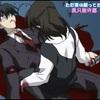 惨劇過ぎる最終回〜鬱アニメの金字塔「School Days」⑥(2007年7月・32歳)