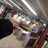 ニューヨーク地下鉄編ー英語もろくに話せないアラサー女ニューヨーク1人旅