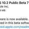 iOS10.2 Public Beta7が利用可能に
