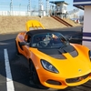 Lotus Elise Sport 220 Ⅱ 筑波2000ライセンス走行4回目!