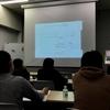 会議の質を上げる!gaoryuさんによるファシリテーション研修のレポーティング