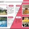 栄東中学校の学校説明会(入試2021、偏差値、大学進学実績、アクセス、受験会場、学費)
